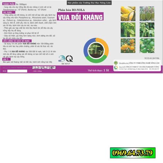 http://vietnamnongnghiepsach.com.vn/wp-content/uploads/2017/10/NHAN-VUA-DOI-KHANG-1LIT.jpg