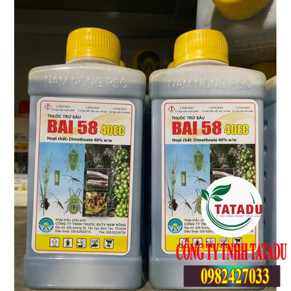 BAI-58-40EC